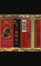Chinese Portal Three Kingdoms (3PK) Booster Pack